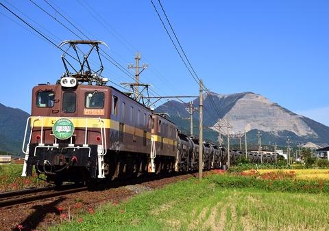 貨物鉄道博物館公式サイト
